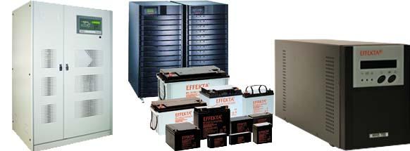 Variante de ups-uri pentru centrale termice